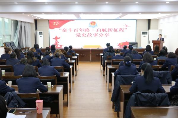 """射洪税务开展""""奋斗百年路·启航新征程""""党史故事分享活动"""